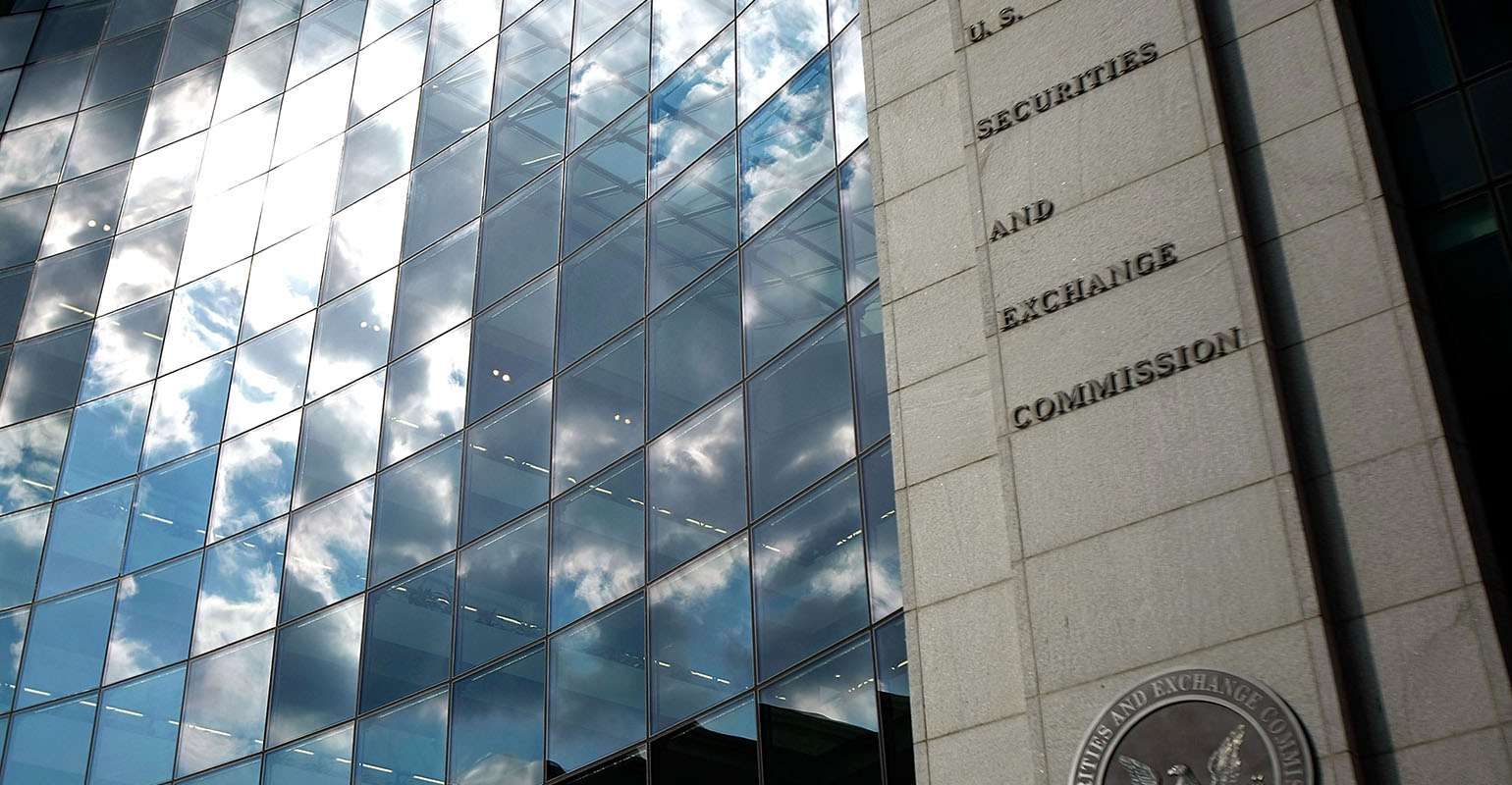 SEC Removes Major Barrier to Entry for New ETFs